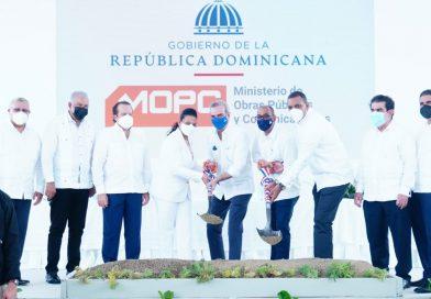 Inician obras provincias Hnas. Mirabal y Espaillat, inauguran planta de aguas